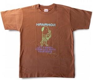 はなほじ犬 Tシャツ
